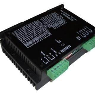 Digital Drivmodul 24-72v 6A(7.2A)