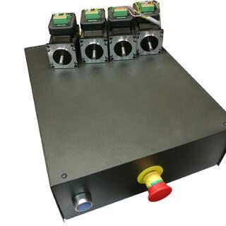 CNC-styrning 4 Axlar Hybridservo