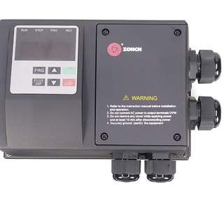 H5400 Kapslad frekvensomriktare 0.75KW 400V