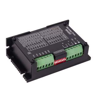 Digital Drivmodul 18-40v 3A