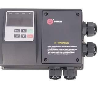H5400 Kapslad frekvensomriktare 3.7KW 400V